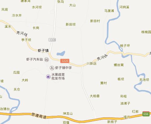 贵州遵义重点区中是虾子高中九十七中学图片