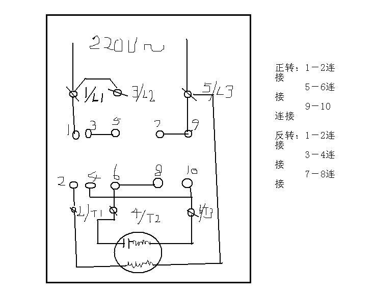 三相到顺开关怎么接单相电机的接法有图最好