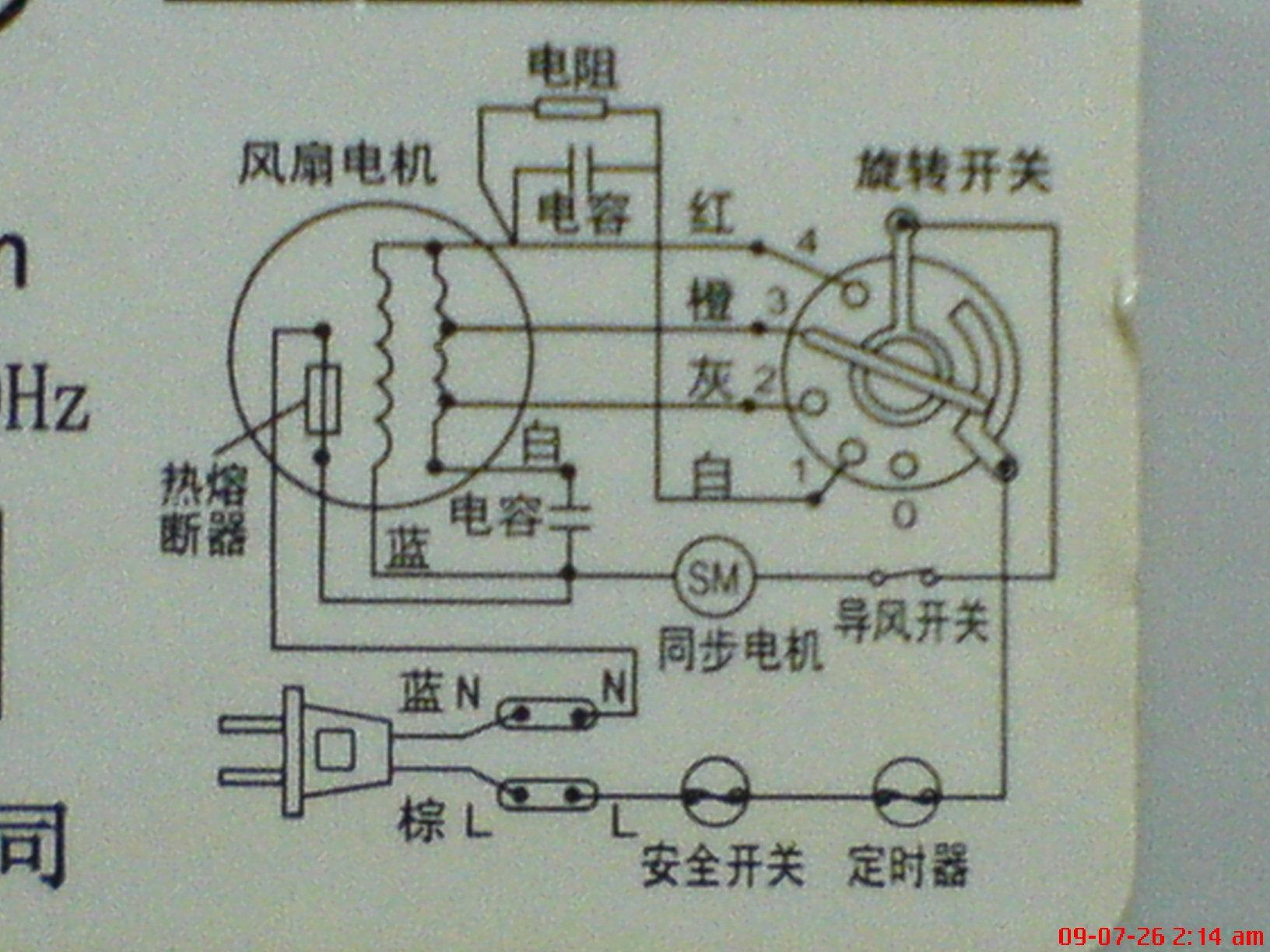 電風扇電容是怎樣接線的