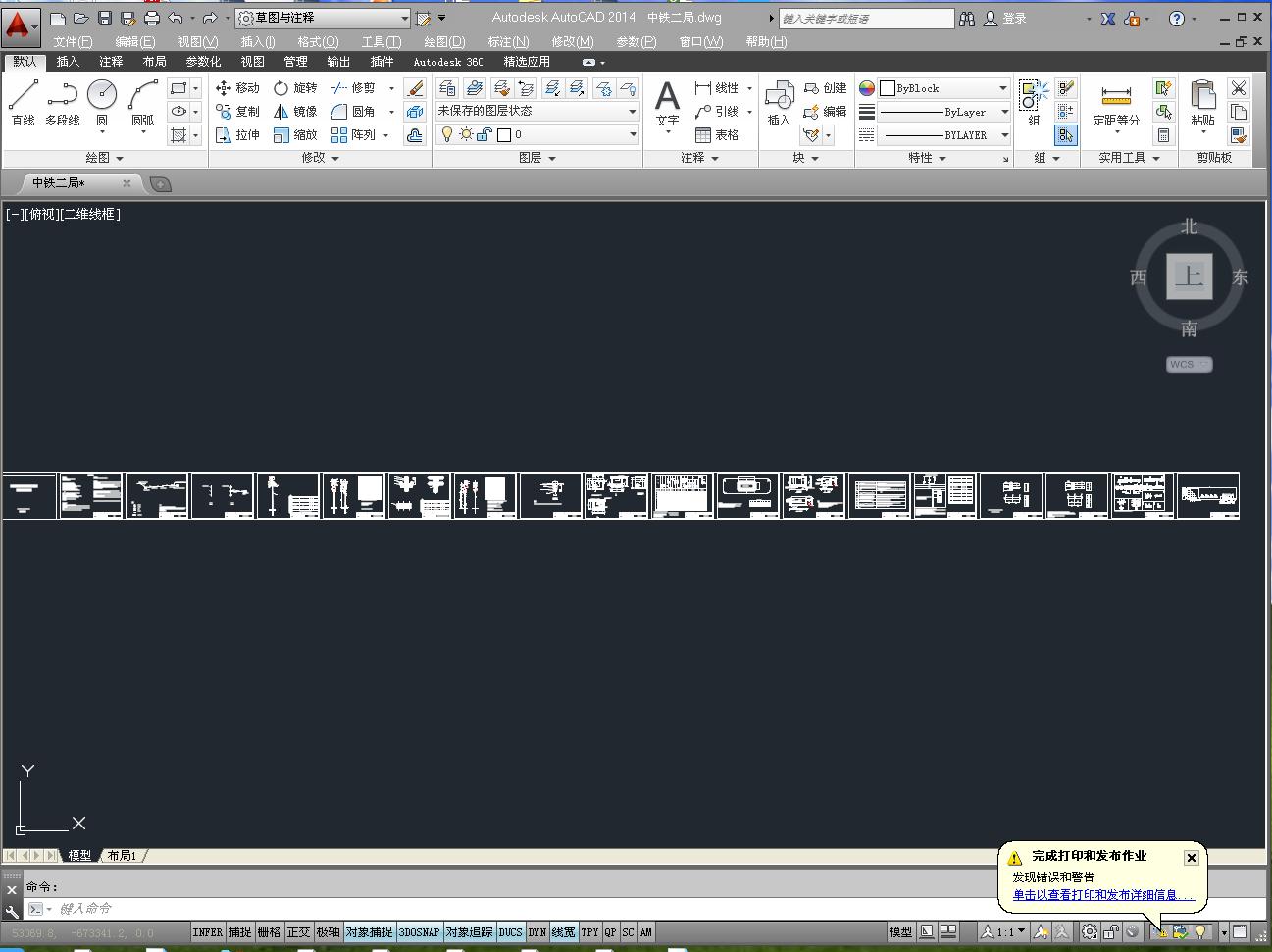 用CAD2014拼法自带的图纸批量打印功乐高车的软件图纸图片