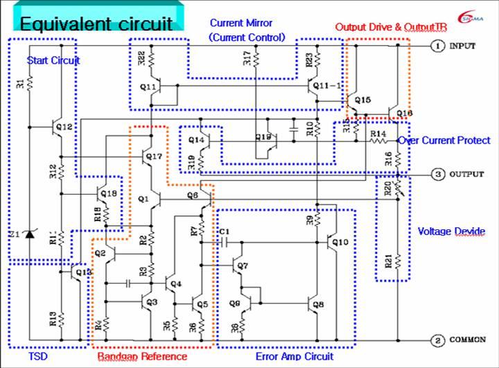 7805三端集成稳压管内部电流怎么求?