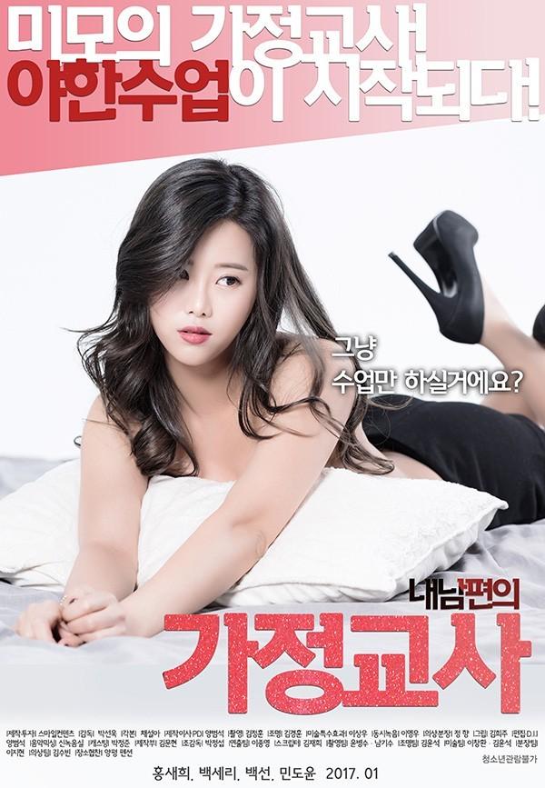 bt下载-亚洲_电影下载 亚洲电影下载 下载页面    上映日期 2017-01-03(韩国)