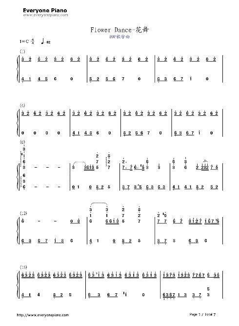 求 花之舞 钢琴数字简谱谢谢 能附加弹奏提示最好了 谢谢