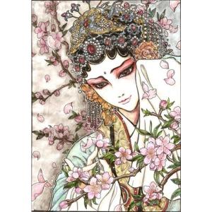 请问有没有京剧花旦手绘的彩图