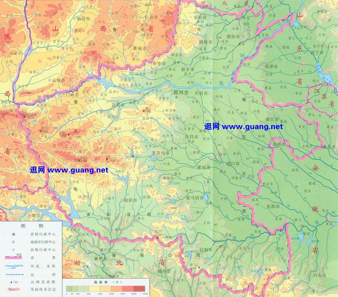 河南山脉河流图