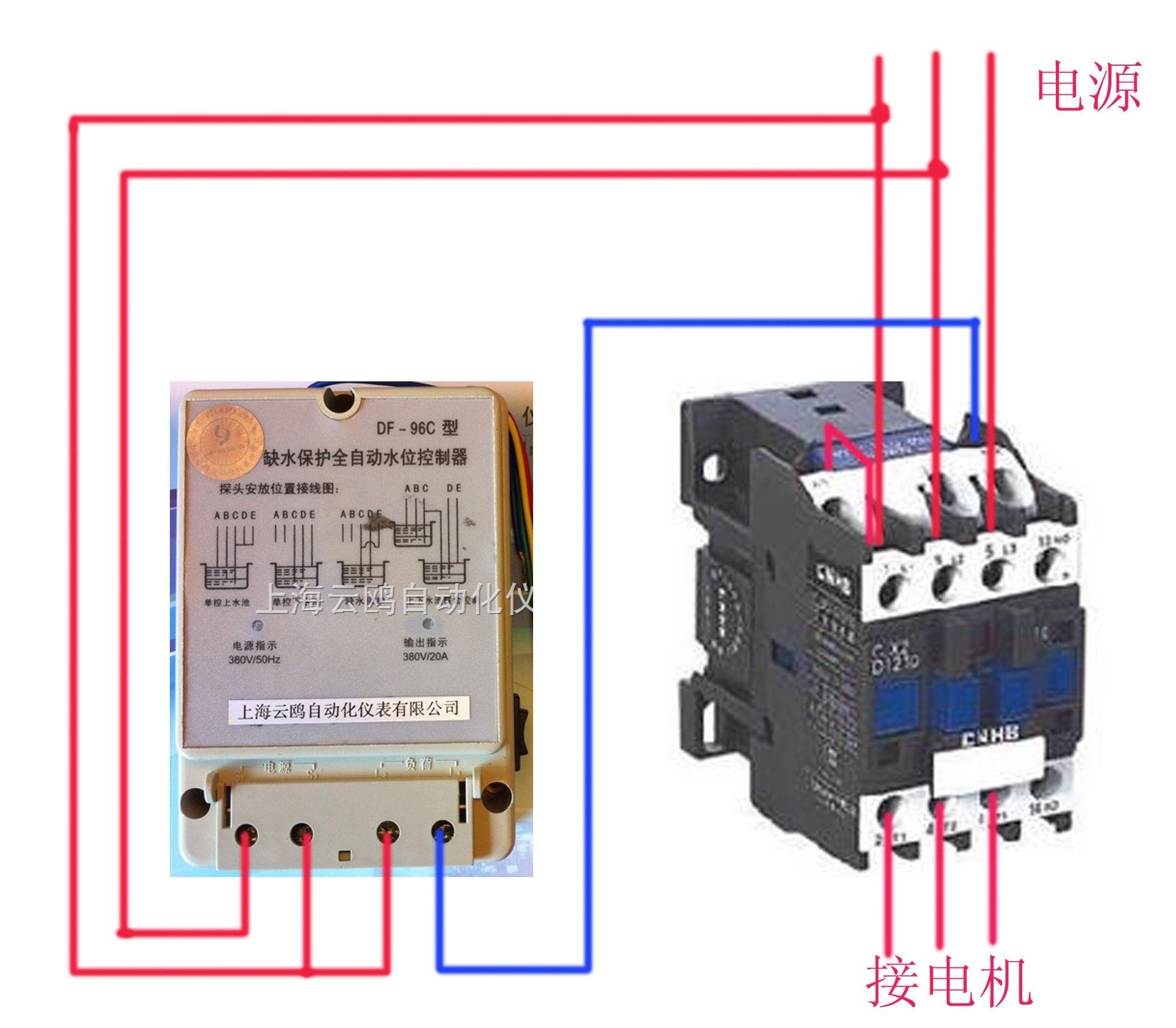 380v df-96c全自动水位控制器与cjx2-1810交流接触器接线图
