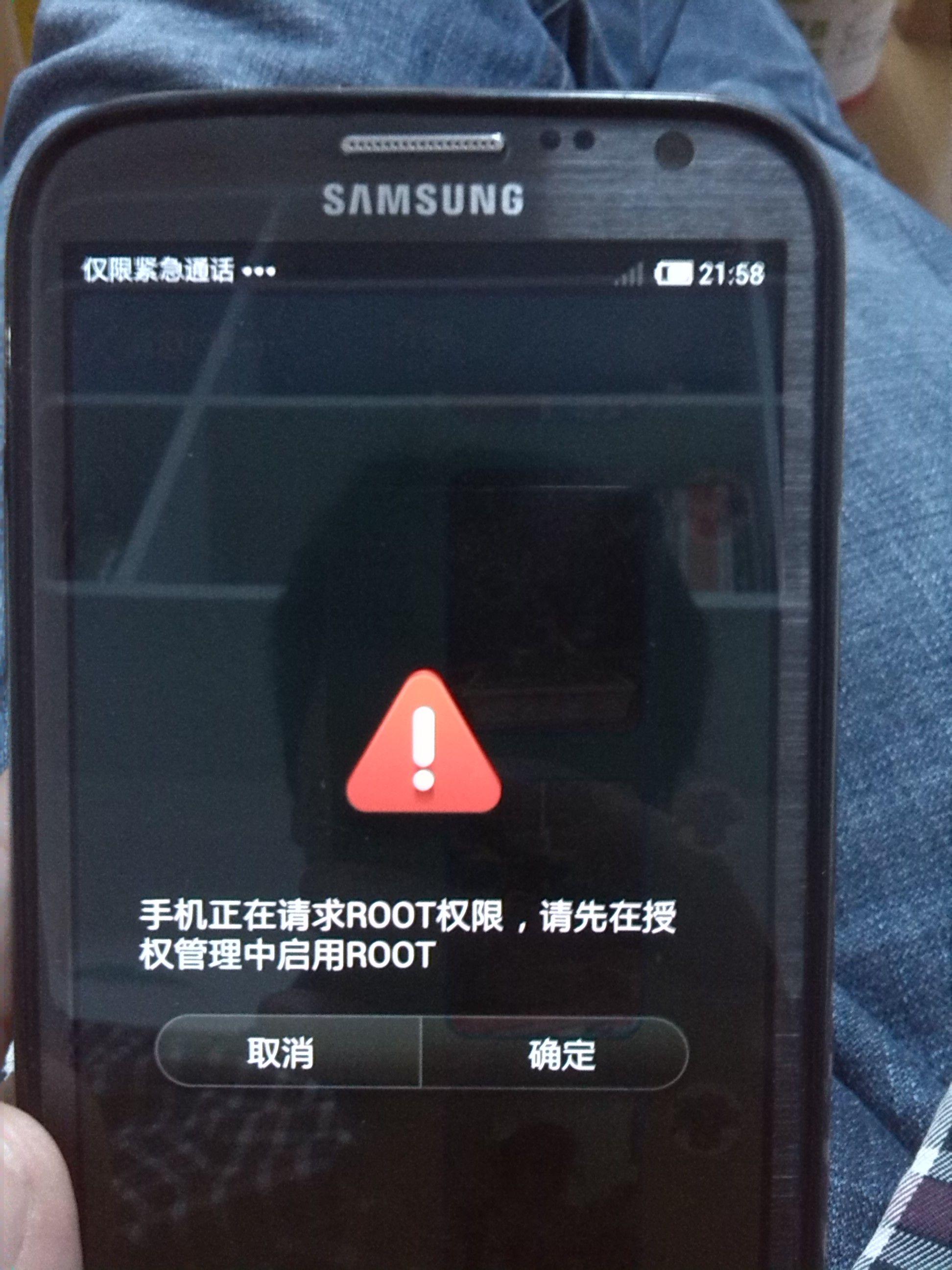 三星NOTE2装的手机的系统,现在重复出现高清清明上河图小米视频图片
