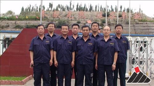 神华集团有限责任公司的价值理念