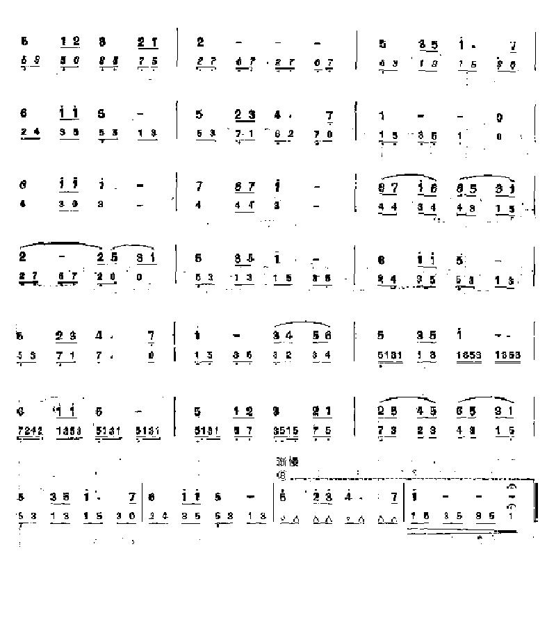 求《送别》的c调复音口琴简谱?图片