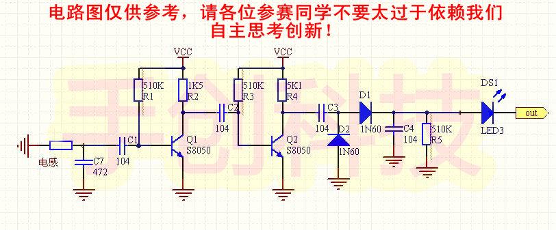 跪求飞思卡尔智能车电磁组电路图 完整的 可以供厂家生产的 由衷的