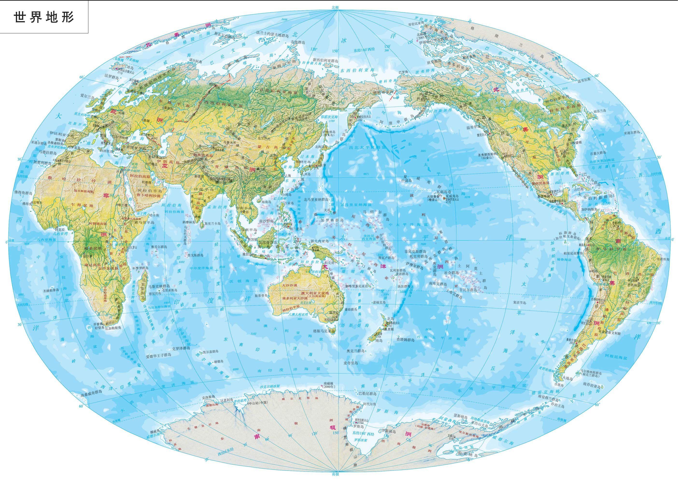 求助,想要一张世界地图的白描版或者叫空白版.