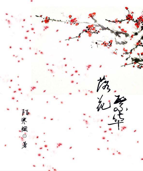 小说背景图_小说封面设计