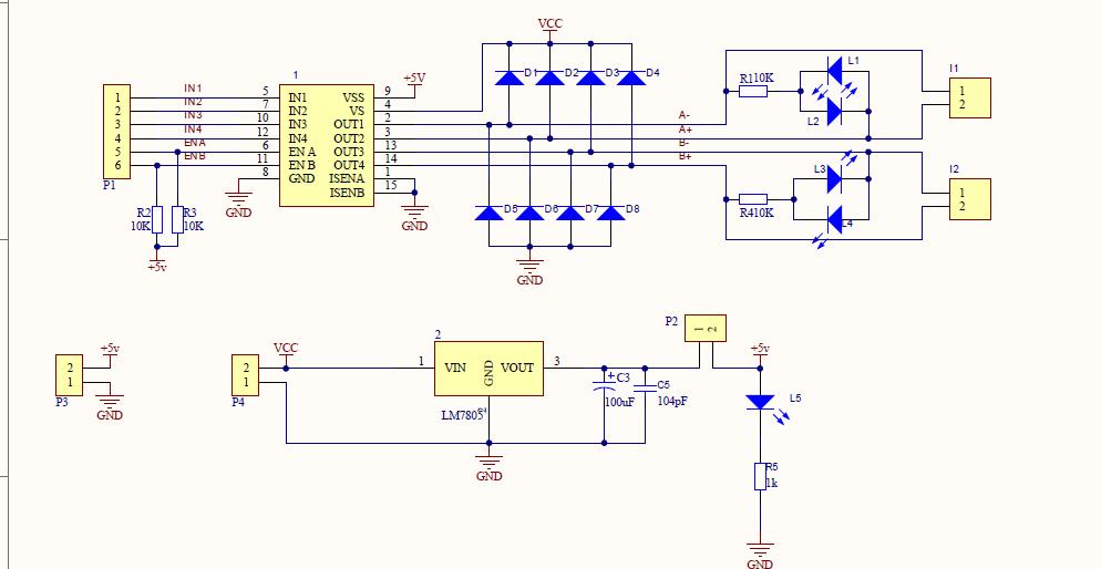 关于智能小车的l298n驱动电路