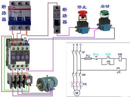 求三相交流接触器接线图请标明除主线外接头名称和用法要控制两个电机