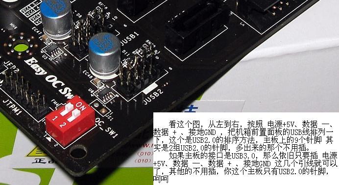 微星nf725t-c35主板怎么接机箱的usb接口,上次维修店好多线没接好