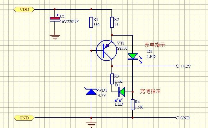 2vdc(可直接给锂电池充电),麻烦有电路图