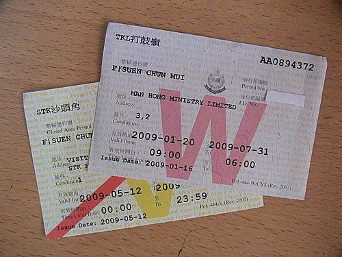 粤港两地牌照的汽车,在香港那边如何做年检呢?