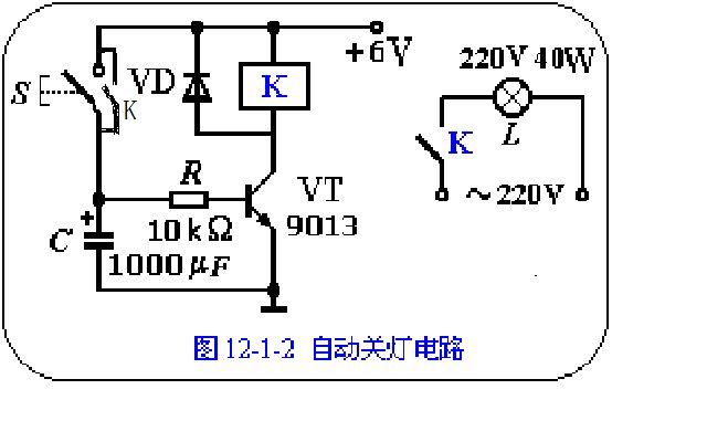 照明电路使用的继电器的选用规则?