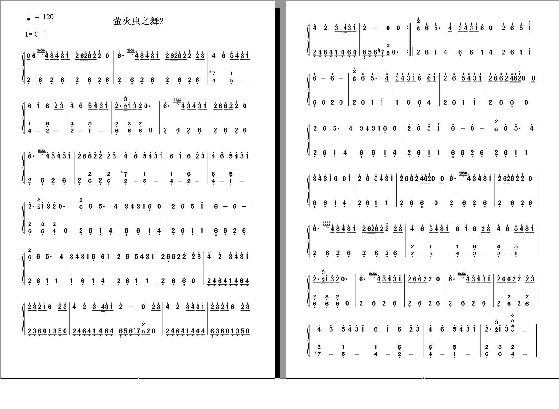 答案的钢琴乐谱