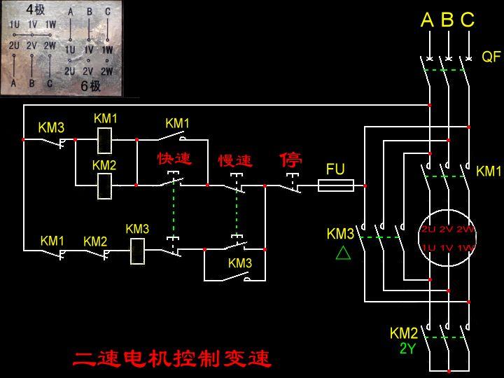三相异步电动机高低速运行控制电路图