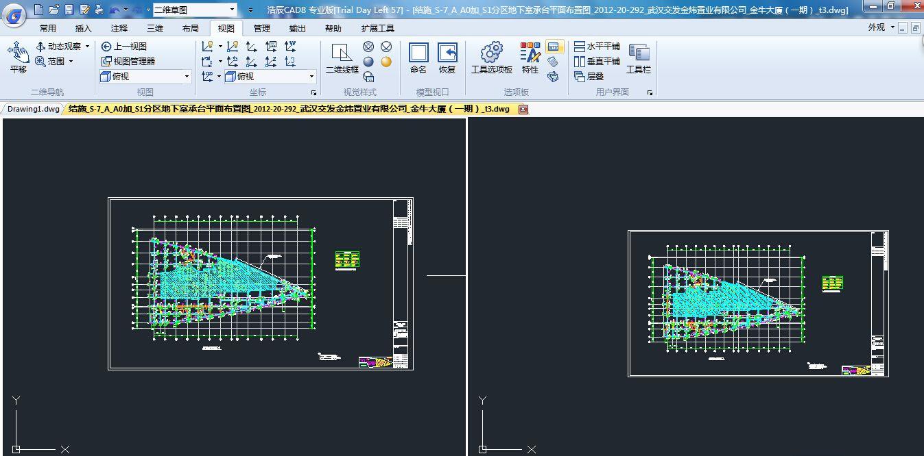 我的CAD图纸一打开打开是分屏的,分成了图纸辰浩cad两个全不发现图片