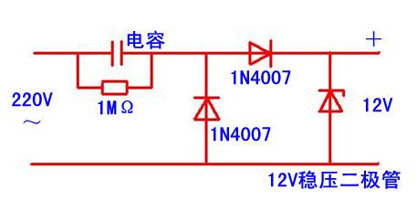 利用电容降压怎样才能把220v的交流电变成12v的直流电