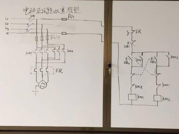 急求!三相四线电动机正反转接线实物图