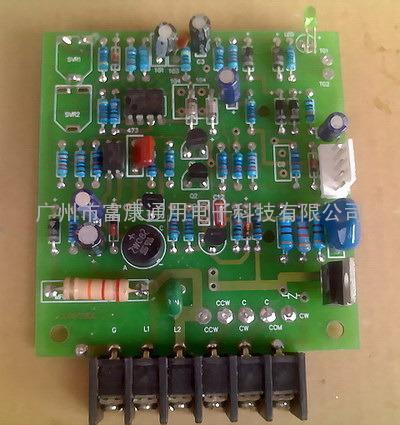求调速器us-52电路图