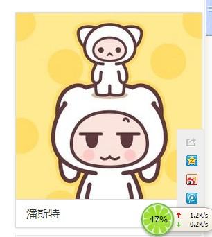 msn卡通头像_动漫 卡通 漫画 头像 306_342