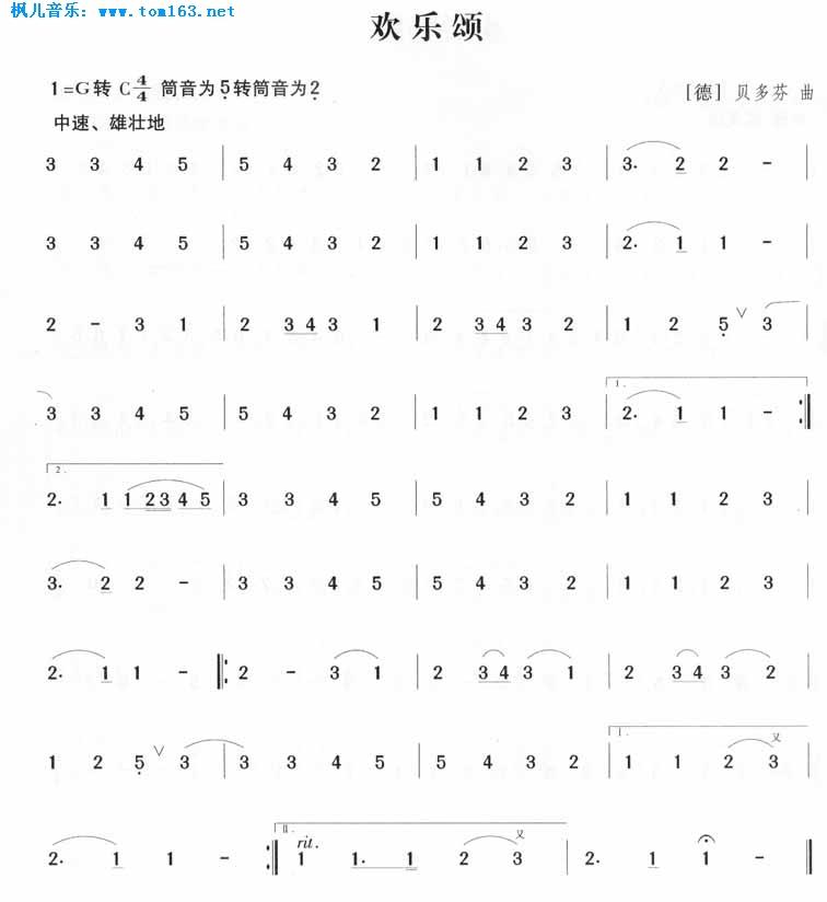 简单的钢琴简谱