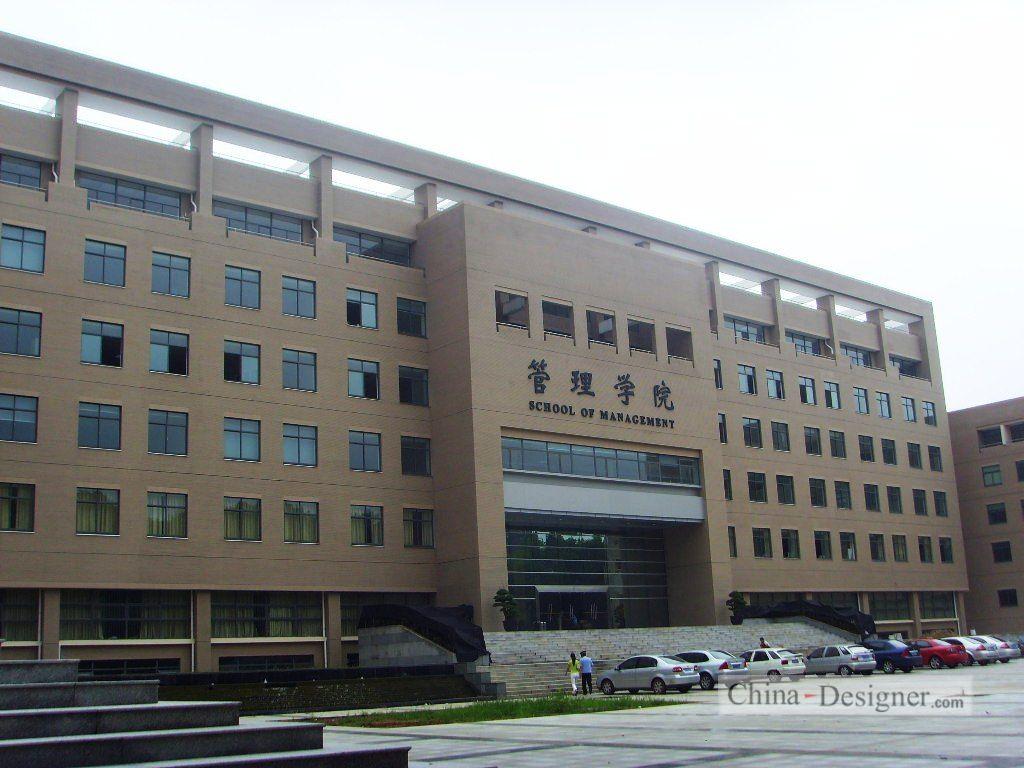 华中科技大学管理学院的安海斯-布希图书馆