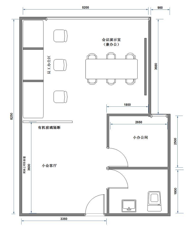 求一份40平方米办公室装修施工方案