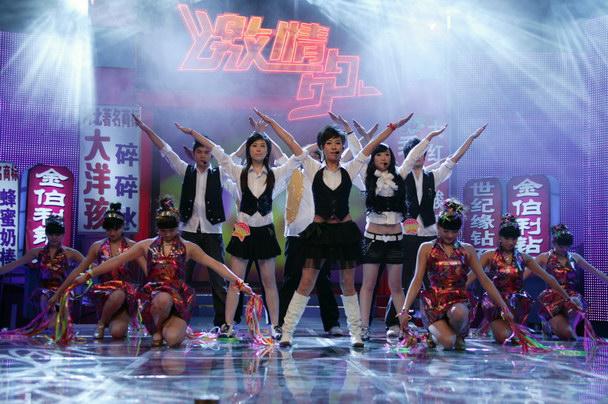 99娱乐登陆网址_《激情久久》是河北电视台于1999年开播的一档娱乐节目,2003年停播,20
