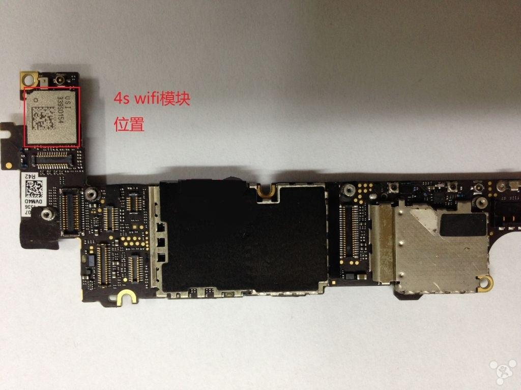 iphone4s的wifi芯片在哪个位置?在主板的哪个地方?最好有图