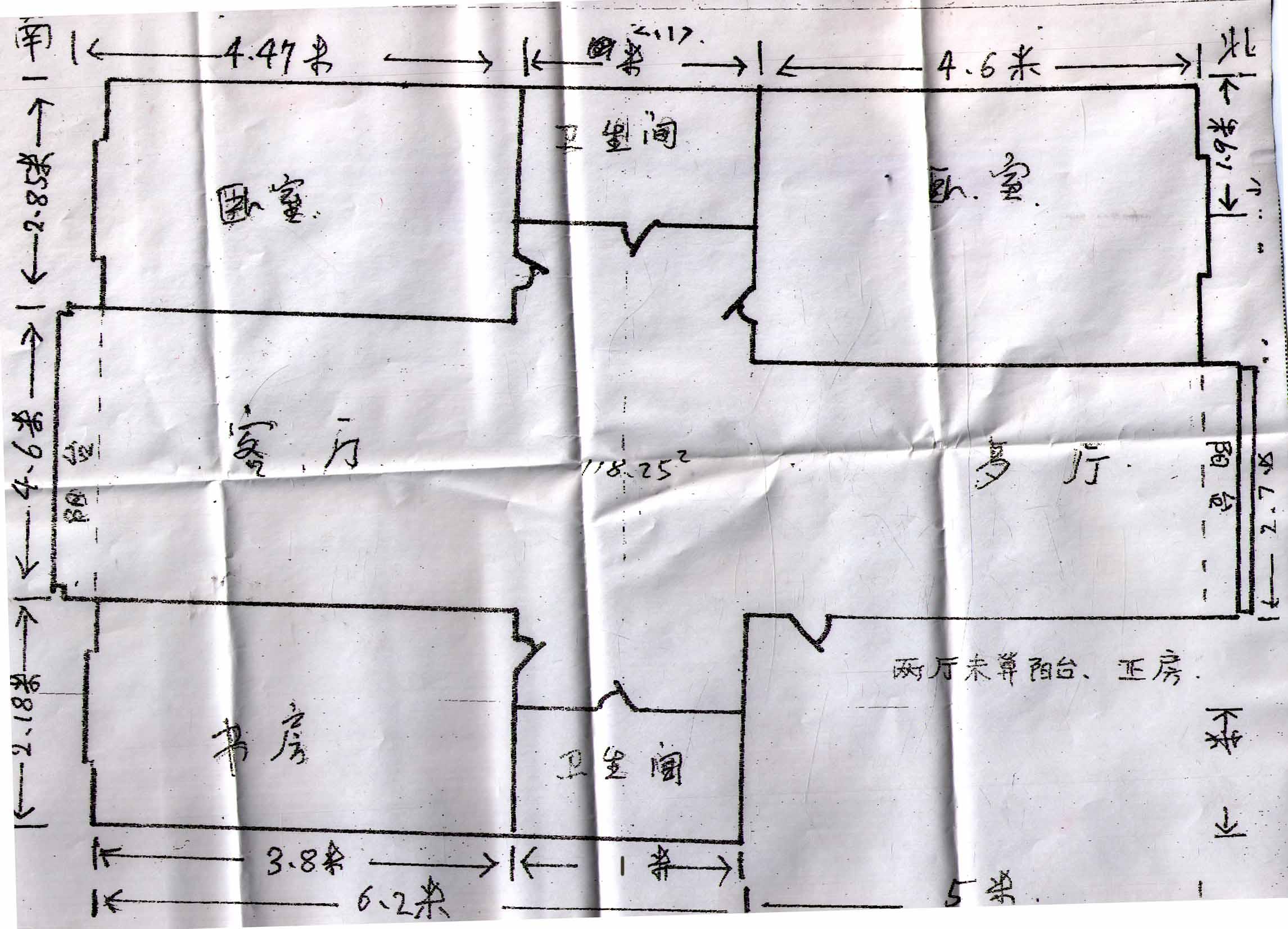急 一张简单的房屋平面图转立体图