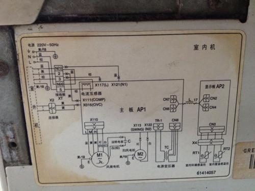 空调外机电路图,谁能帮我详细答下谢谢