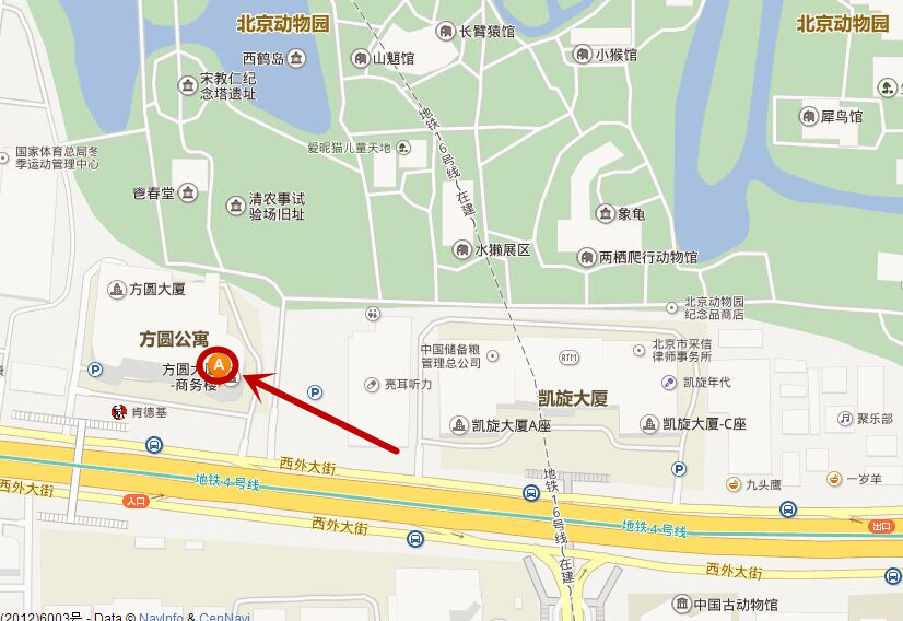 有的,离北京动物园最近的为必胜客(白石桥餐厅) 地址:北京市海淀区