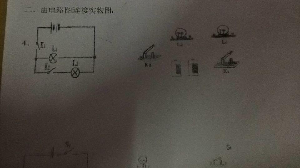物理电路图练习 由实物图画电路图 由电路图画实物图