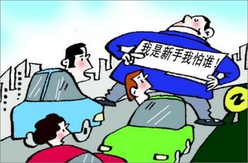 无忌很多人说盗抢险没必要买,车子被盗可能性很低   汽车论坛