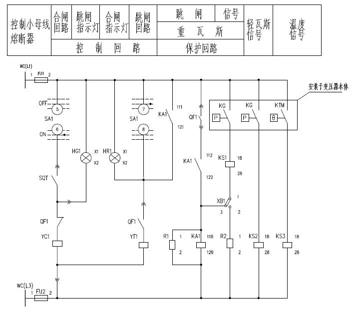 电路 电路图 电子 原理图 721_633