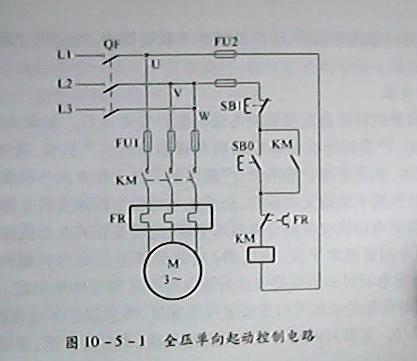 电工单项启动接线方法