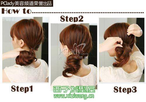 13岁女孩合适绑的发型 图片图片