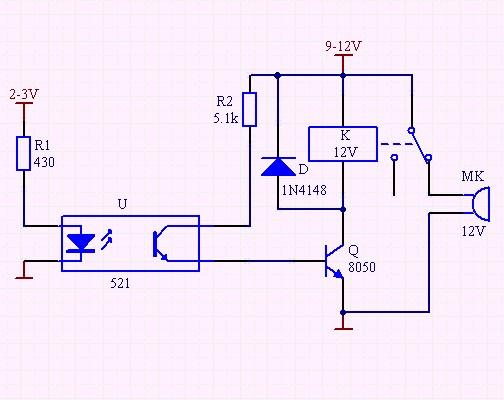 光耦断电时继电器停止动作,蜂鸣器报警.求一能稳定工作的电路