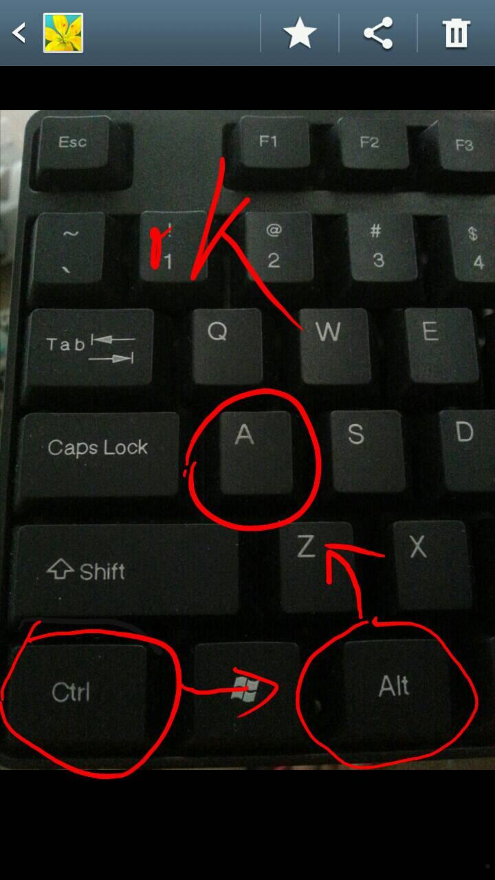 qq截图按哪三个键?把键盘上的字母发来!图片