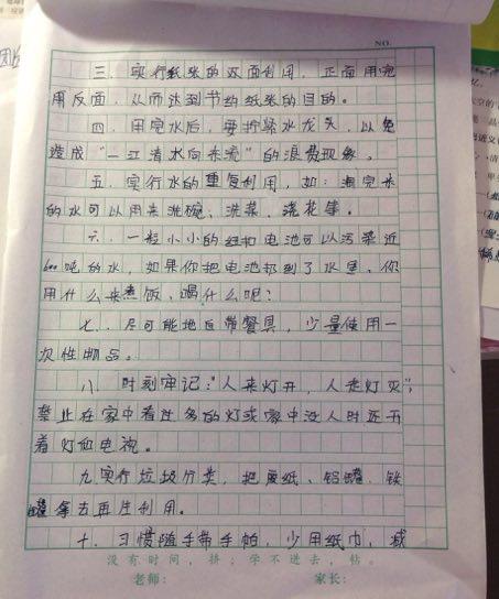 一篇三百字的作文.是一封书信形式的建议书.谁最先给给谁采纳.图片