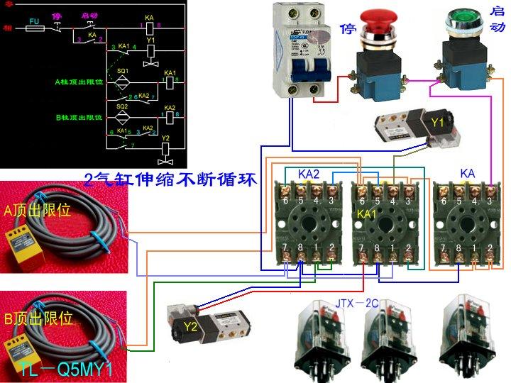 你好,我有2个带磁性气缸,磁性开关控制电磁阀是怎么接线的,需要继电器