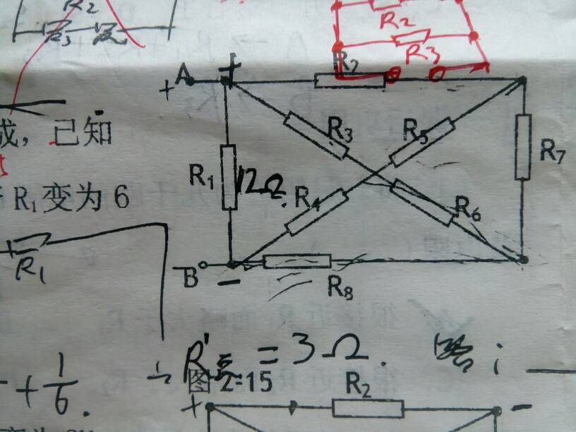 请问这个电路图的简化图怎么画?