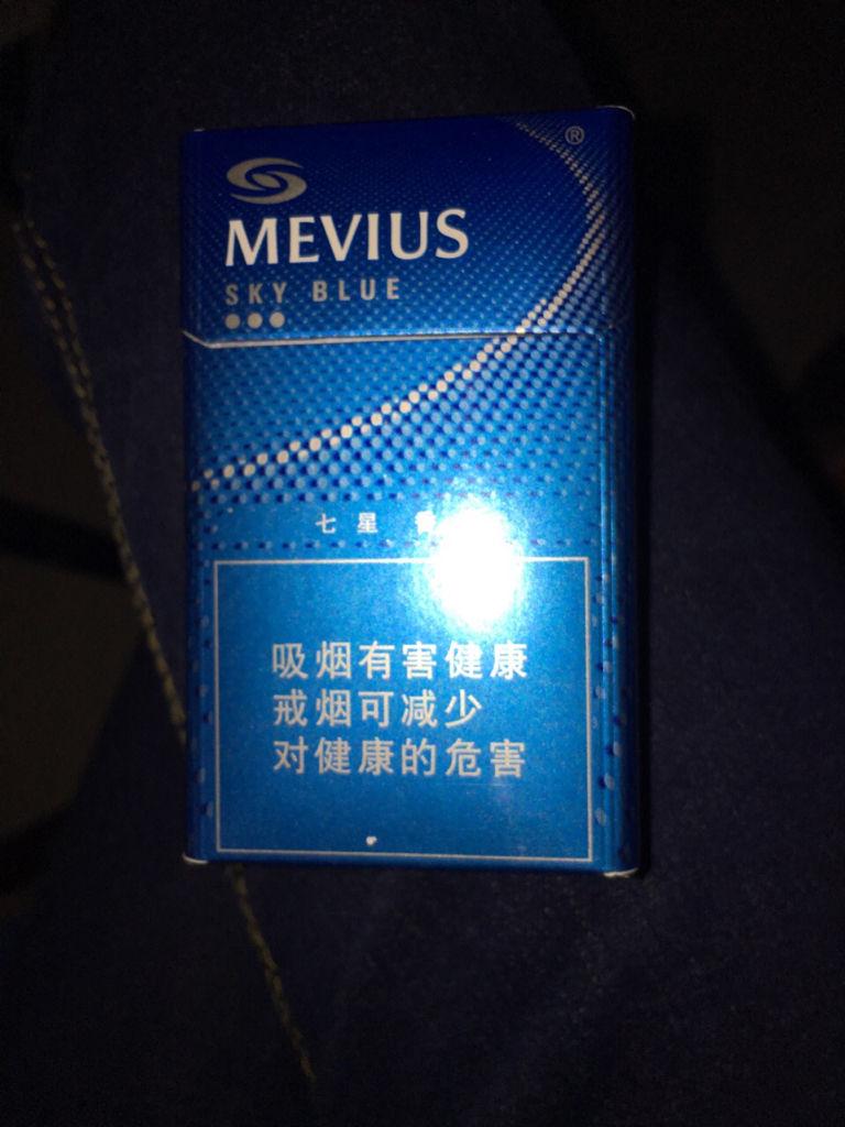 北斗七星烟_七星香烟多少钱一包?