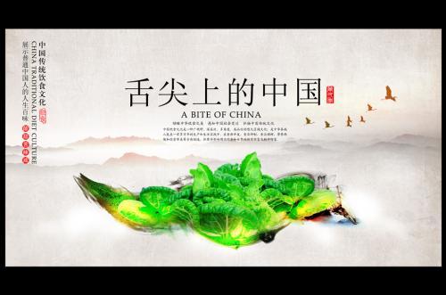 舌尖上的中国第三季 的看点?