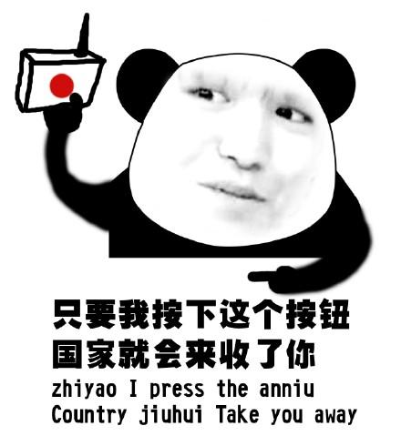 王俊凯表情大全图片